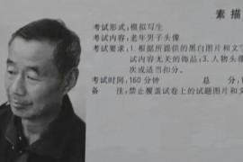 2019年江西美术联考/统考考试题目(完整版)