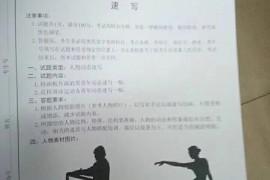 2019年山东省美术联考考题(完整版)