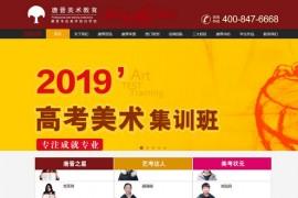 太原唐晋美术培训学校:www.tyqidian.cn