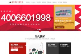 淮南幼儿美术培训|朝阳美术专修学校:www.zyps.org