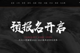 湖北武汉小里画室简介:武汉十大画室排名之一