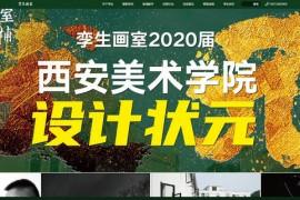 杭州孪生画室【杭州画室排名前十】:www.lsys2002.com