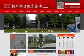 杭州艺轩画室官网:www.hzyxhs.com