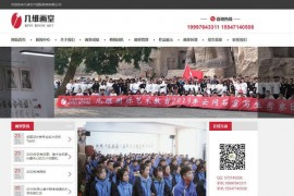 呼和浩特几维画室简介-内蒙古高考美术培训