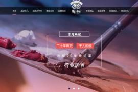 北京非凡画室招生简章