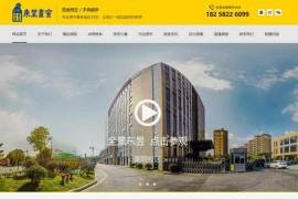 杭州东昱画室官网:www.hzdongyu.com