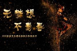 南京天艺画室官网:www.tianyihuashi.com