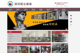 深圳国立画室简介: 深圳中高考美术培训班