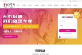 广州树华画室官网:www.shuhuaedu.com