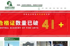 北京清美屹立画室官网:www.qmyili.com
