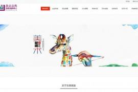 北京京典画室招生简章
