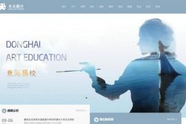 宁波东海画室简介:宁波东海艺校-高考美术培训班学校