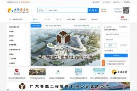 造价英才网-造价行业专业求职招聘网站:www.zaojiayc.com