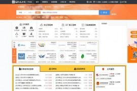 平谷人才网-平谷招聘网:www.bjpgjob.com