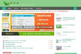 上海绿茶网络科技-绿茶吧 爱上下载:www.gtxp2.com