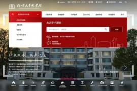 北京大学图书馆-北大图书馆:www.lib.pku.edu.cn