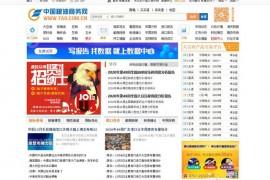 中国粮油商务网:www.fao.com.cn