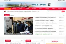 昌平人才网-昌平区人力资源公共服务系统:www.cprc.com.cn