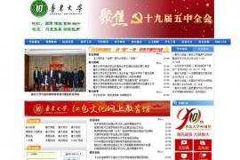 烟台师范学院-烟台师范大学-鲁东大学:www.ytnc.edu.cn