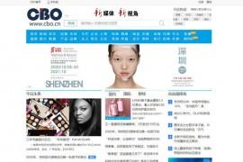 化妆品财经在线:www.cbo.cn