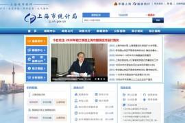 上海统计网-上海市统计局:tjj.sh.gov.cn