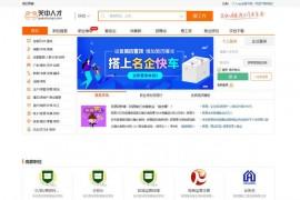 关中人才网-咸阳关中人才网:www.guanzhongrc.com