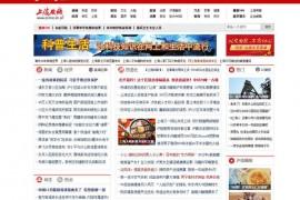 上海热线体育频道:sports.online.sh.cn