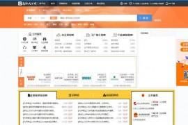 北京市昌平区人才网:www.bjcprc.com