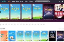 星火视频教程网:www.21edu8.com