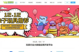 找玩具网:www.zhaotoys.com