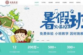 温州方向画室官网:www.wzfxhs.com