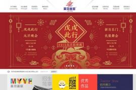 湖州吴兴美苑画室官网:wx.zgmeiyuan.com