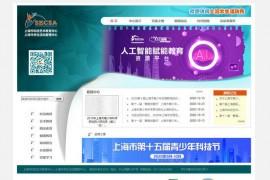 上海学生活动网-科艺中心:www.secsa.cn