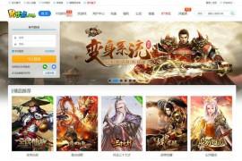 ku25网页游戏中心:www.ku25.com
