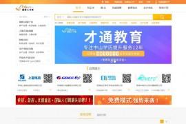 中山国际人才网-中山国际人才招聘网:www.job001.cn