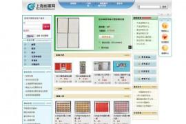 上海邮票网-中国邮票网:www.shanghaistamps.com