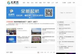 杜桥网:www.duqiaowang.com