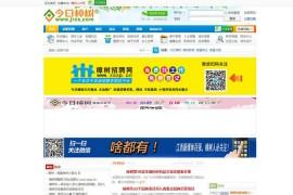 胶东人才网-胶东人才在线网:job.jiaodong.net