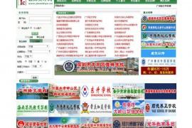 教师英才网:www.jiaoshiyc.cn