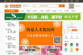 中国创联食用胶网:www.shiyongjiao.cn