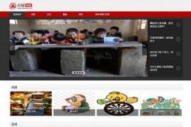 西安古城热线首页:www.xaonline.com