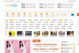 手游攻略-NX17手游网:www.nx17.com