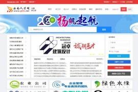 西部工作网-云南人才网:www.ynrc.ne