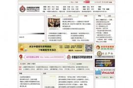 中国音乐学网:musicology.cn