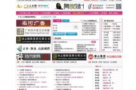 广告英才网-广告人才网:www.guanggaorc.cn