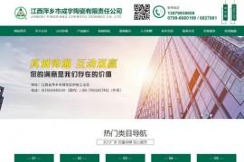 3A分子筛-江西萍乡市成宇陶瓷有限责任公司:jxchengyu.com