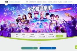 长隆水上乐园官网-长隆旅游官方网站:www.chimelong.com
