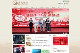 圣蜜莱雅男士-sunsshen圣蜜莱雅旗舰店-圣蜜莱雅官方网站:www.sunsshen.com