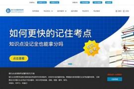 中国银行从业资格考试网:www.yinhangzige.cn