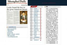上海日报网:www.shanghaidaily.info